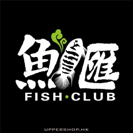 魚匯水族 Fish Club