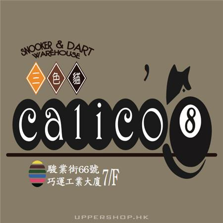 Calico Warehouse (已結業)