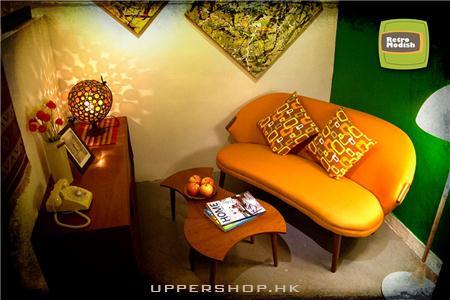 Retro Modish Furniture & Accessories