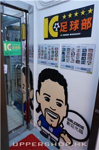 IC足球部IC SOCCER