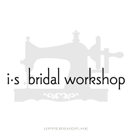 i.s bridal workshop
