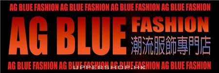 AG BLUE 潮流服飾專門店