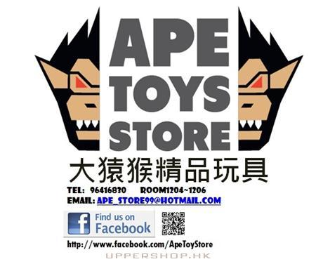 大猿猴玩具精品