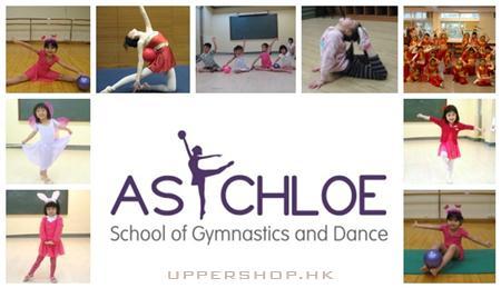 AS Chloe School of Gymnastics and Dance