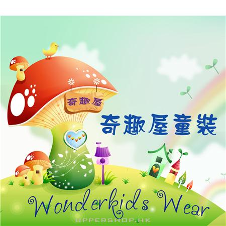 Wonderkids Wear 奇趣屋童裝