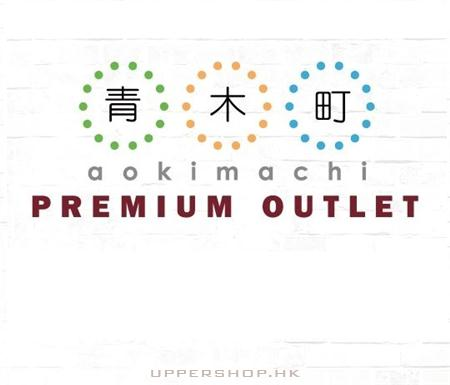 青木町Aokimachi Premium Outlet Limited