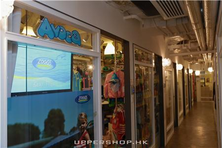 Avoca Swimming Gear Store (已結業)