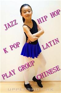 斯雅舞蹈學院