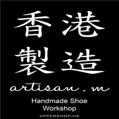 artisan.m shoe