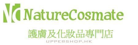 NatureCosmate