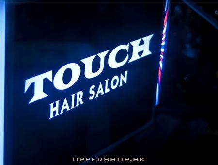 Touch Hair Salon