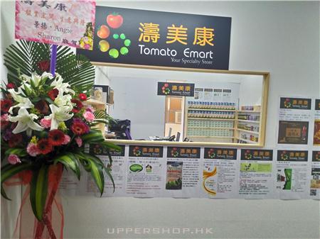 濤美康Tomato eMart