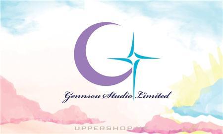 Gennsou Studio (已結業)