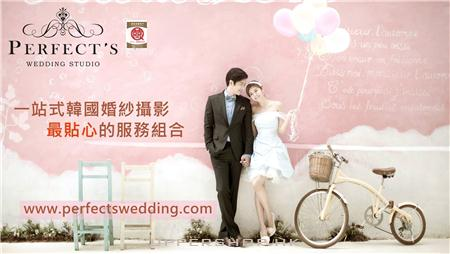 Perfects Wedding Studio Limited