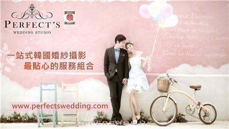 Perfects Wedding Studio Limited