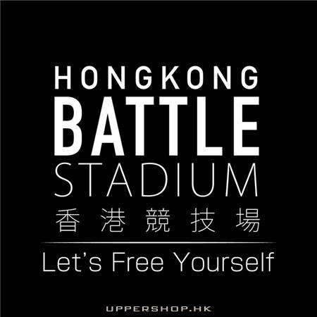 香港競技場HK Battle Stadium