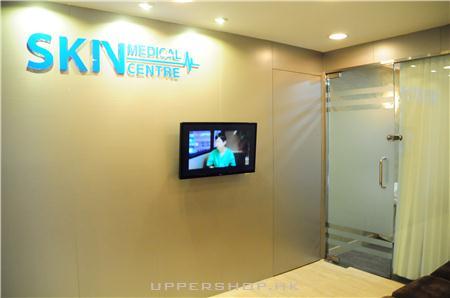 Skin Medical Centre