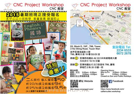 CNC Project Workshop