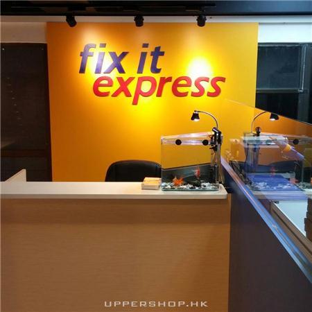 Fix it Express