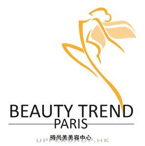 Beauty Trend 時尚美美容中心