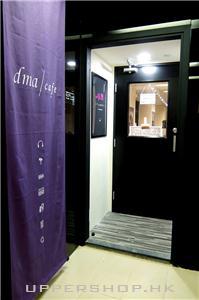 DMA Cafe (已結業)