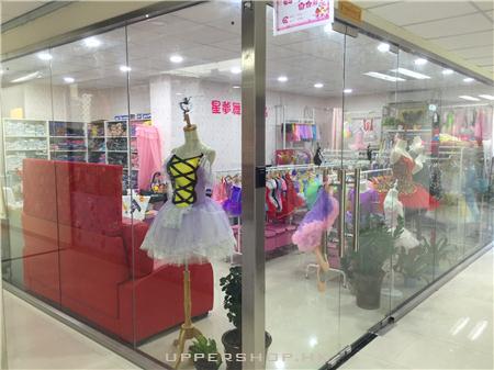 陳婷舞蹈用品店