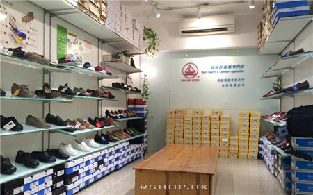 Ping Kee Foot Health & Comfort Specialist 炳記健康舒適鞋專門店