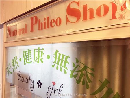 Natural Phileo Shop