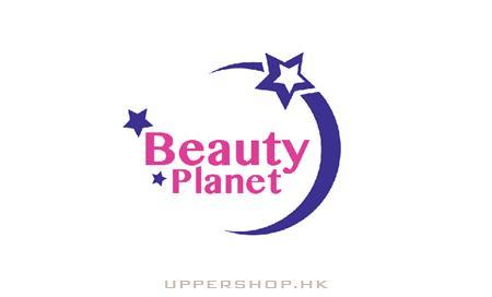Beauty Planet 美妝星球