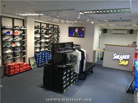 Sneaker Sign 波鞋服飾潮流專門店