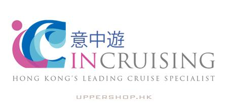 意中遊 Incruising Travel Asia Ltd.