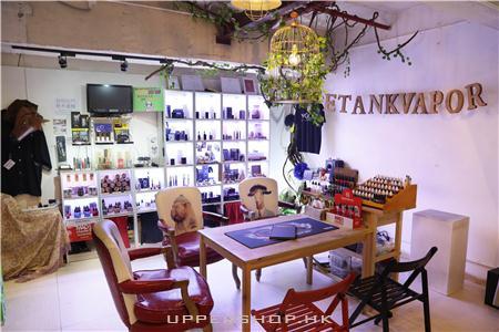 Etankvapor Vape Store 專業電子煙