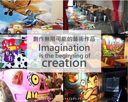 3D藝術館 / 牆身畫 / 塗鴉服務 - 餐廳商鋪大廈裝飾畫 讓藝術走進生活 Art Museum & Graffiti on Walls