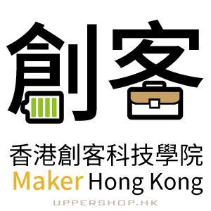 香港創客科技學院Big Data Academy