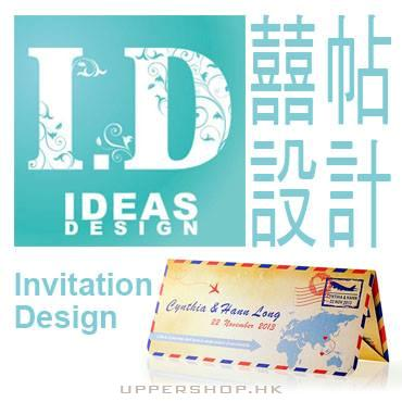心意設計公司IDEAS DESIGN CO