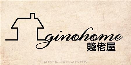 Ginohome 實木傢俱店