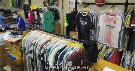Superfans 英超球衣專門店 - 足球四大聯賽及組隊波衫