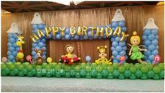 bobo birthday party