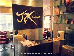 JK salon (已結業)