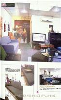 AOI Design Solution 日系室內設計及裝修工程公司  (已由樓上舖轉為地舖)