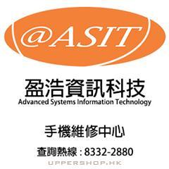 盈浩資訊科技手機維修中心