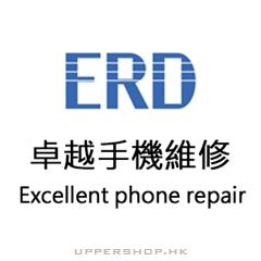 ERD卓越手機維修公司