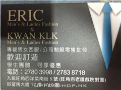 Eric Men Fashion