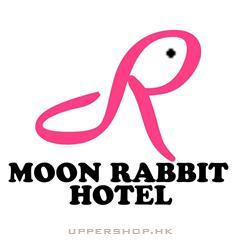 穴兔寵物酒店