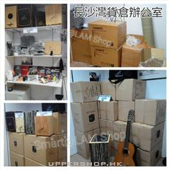 香港電子鼓專門店