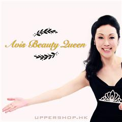 Avis beauty queen