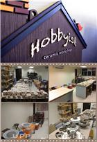 Hobbyist Ceramic Workshop