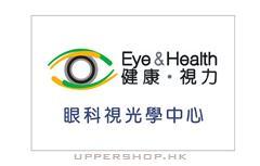 Eye & Health健康·視力