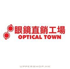 眼鏡直銷工場 OPTICAL TOWN (旺角雅蘭中心)
