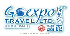 博覽行Goexpo Travel